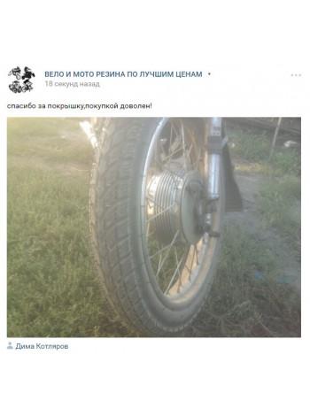 Отзыв о интернет-магазине Max Drive от Дима Котляров