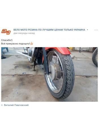 Отзыв о интернет-магазине Max Drive от Виталий Павловський