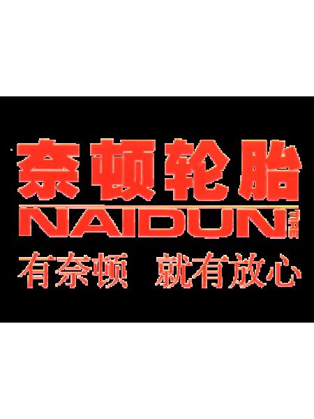 Naidun